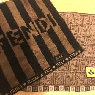 FENDI - 未使用 フェンディ ハンカチタオル人気の25センチ  2枚セット シルク混含む