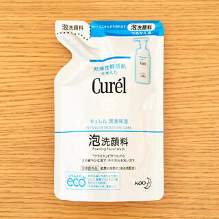 Curel - キュレル 花王 泡洗顔料 つめかえ用 130ml