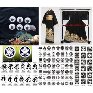 ★貼り紋6枚セット★家紋シールタイプ☆1万種類以上❤オーダーメード★(お宮参り用品)