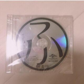 明日色ワールドエンド特典 DVD(ボーカロイド)