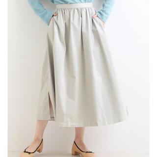 マリンフランセーズ(LA MARINE FRANCAISE)のLA MARINE FRANCAISE  未使用タグ付きコットンフレアスカート(ロングスカート)