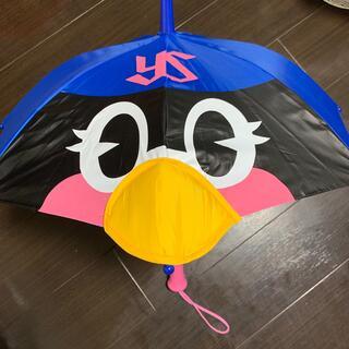 トウキョウヤクルトスワローズ(東京ヤクルトスワローズ)のつばみ傘 *ヤクルトスワローズ*(応援グッズ)