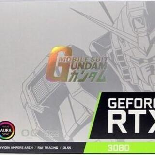 ASUS - RTX 3080 GUNDAM-EDITION