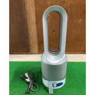 ダイソン(Dyson)の【美品】ダイソンdyson Pure Hot + Cool Link HP03(扇風機)