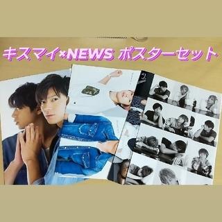 キスマイ Kis-My-Ft2 NEWS ポスター うちわ ペンライト アクスタ(男性アイドル)