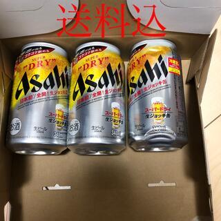 〔送料込・即購入OK・本日発送可能〕アサヒビール 生ジョッキ缶3本(ビール)