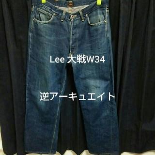 リー(Lee)のLee リー 2101 101B  大戦モデルレプリカ復刻 逆アーキュエイト(デニム/ジーンズ)
