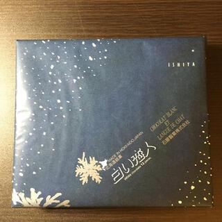 イシヤセイカ(石屋製菓)の石屋製菓 白い恋人 ホワイト(12枚入り) 1箱(菓子/デザート)