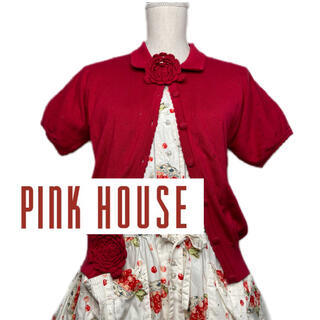PINK HOUSE - ピンクハウス カーディガン 赤 お花モチーフ 半袖