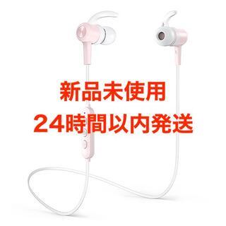 新品・保証有 TaoTronics Bluetoothイヤホン TT-BH026(ヘッドフォン/イヤフォン)