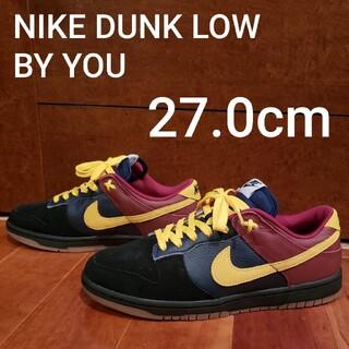 ナイキ(NIKE)のNIKE DUNK LOW BY YOU 27.0cm(スニーカー)