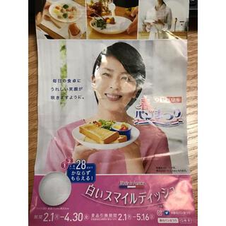 ヤマザキセイパン(山崎製パン)の即日発送 ヤマザキ 春のパンまつり 点数シール 3.5点(食器)