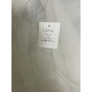 タカミ(TAKAMI)のタカミブライダル ロングベール Cherie 3m(ウェディングドレス)