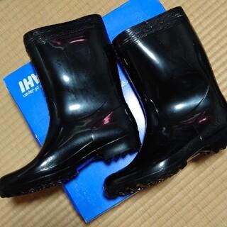 アサヒシューズ(アサヒシューズ)の紳士用 レインブーツ 長靴 ブラック(長靴/レインシューズ)