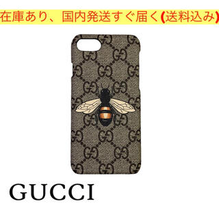 グッチ(Gucci)のiPhoneケース 7 8 SE(第2世代) ハチ ビー 国内発送  新品 本物(iPhoneケース)
