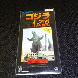 コジラ伝説 サウンドトラック レア非売品(映画音楽)