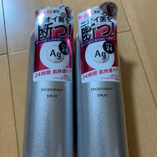 シセイドウ(SHISEIDO (資生堂))の資生堂 エージーデオ24 パウダースプレー h 無香料(180g) 2本(制汗/デオドラント剤)