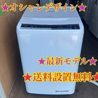 日立 - 528 送料設置無料 日立 ビートウォッシュ ガラスパネル 大容量7キロ 洗濯機
