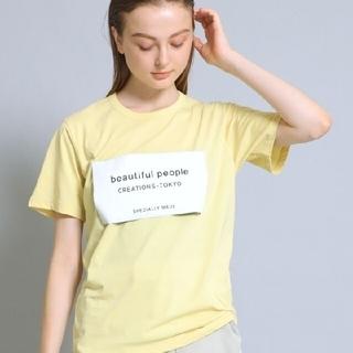 ビューティフルピープル(beautiful people)のbeautifulpeople Tシャツ(Tシャツ(半袖/袖なし))