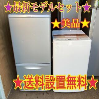 パナソニック(Panasonic)の527★送料設置無料★新生活応援冷蔵庫 洗濯機 セット★(冷蔵庫)