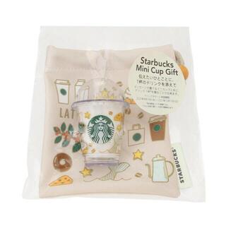 Starbucks Coffee - スタバ  スターバックス  25周年  ミニカップギフト チケットなし