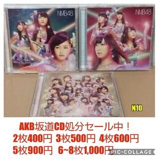 エヌエムビーフォーティーエイト(NMB48)のNMB48 カモネギックス(Type-ABC)3枚セット(ポップス/ロック(邦楽))