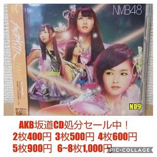 エヌエムビーフォーティーエイト(NMB48)のNMB48 カモネギックス(Type-A)(ポップス/ロック(邦楽))