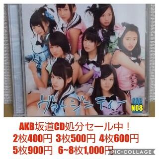 エヌエムビーフォーティーエイト(NMB48)のNMB48  ヴァージニティー  Type-A(ポップス/ロック(邦楽))