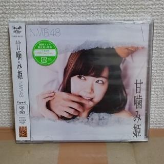 エヌエムビーフォーティーエイト(NMB48)のNMB48  甘噛み姫(Type-C)(ポップス/ロック(邦楽))