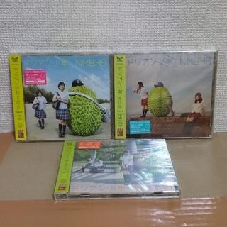 エヌエムビーフォーティーエイト(NMB48)のNMB48  ドリアン少年 Type-ABC 3枚セット(ポップス/ロック(邦楽))