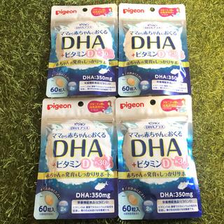 ピジョン(Pigeon)のピジョン ママから赤ちゃんへおくる DHA +ビタミンD 4袋 120日分(その他)