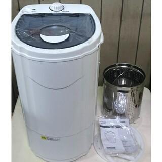 家庭用 小型脱水機 3.0Kg(洗濯機)
