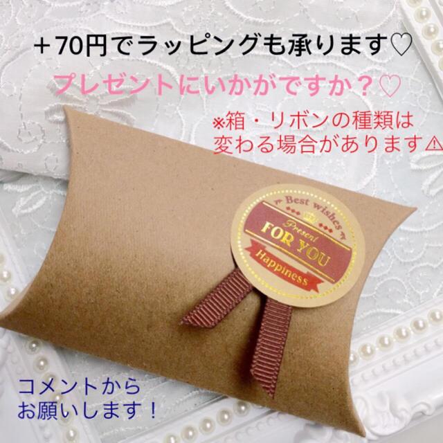 秋 大人ブラウンmotif♡ピアス*イヤリング ハンドメイドのアクセサリー(ピアス)の商品写真