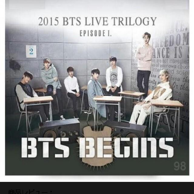 防弾少年団(BTS)(ボウダンショウネンダン)の2015 BTS LiveTrilogy Episod I 'Begins高画質 エンタメ/ホビーのDVD/ブルーレイ(ミュージック)の商品写真