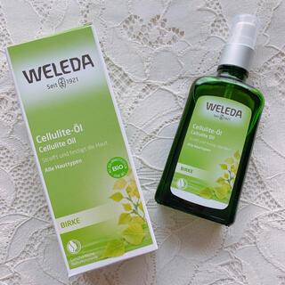 WELEDA - ヴェレダ ホワイトバーチ ボディシェイプオイル ♡ 大人気オイル 新品 送料込み