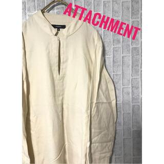 ATTACHIMENT - アタッチメント コットンシャツ 長袖 白