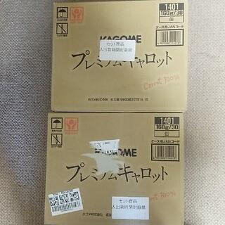 カゴメ(KAGOME)のカゴメ プレミアムキャロット 2箱(その他)