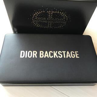 ディオール(Dior)のディオール Dior ブラシケース 収納 鏡 ポーチ ブラック ミラー (ポーチ)