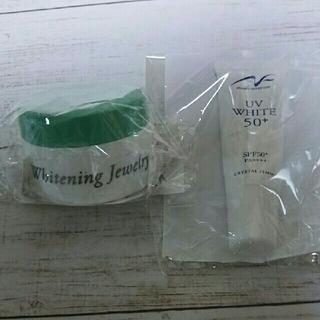 クリスタルジェミー(クリスタルジェミー)のチェンジ/薬用ホワイトニングジュエリー25g &薬用UVホワイト50+ 15g(オールインワン化粧品)