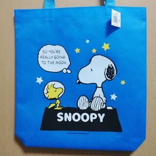 SNOOPY - スヌーピートートバッグ エコバッグ SNOOPY