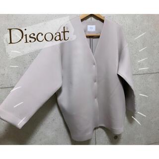 新品未使用 Discoat ディスコート ダンボール ノーカラー ロングコート