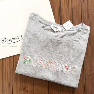 ボンポワン(Bonpoint)のボンポワン 新品Tシャツ S(Tシャツ(半袖/袖なし))
