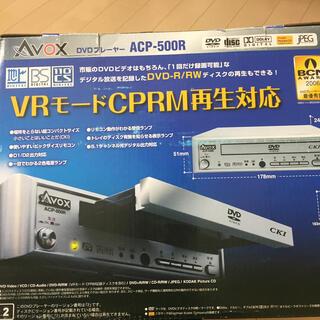 DVDプレイヤー AVOX