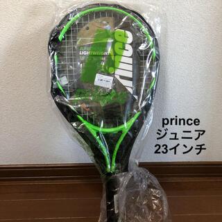 プリンス(Prince)の新品 prince ジュニアラケット 23インチ 硬式(ラケット)