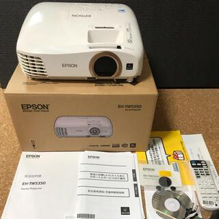 エプソン(EPSON)のEPSON EH-TW5350(プロジェクター)
