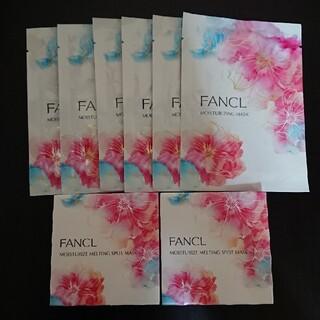 ファンケル(FANCL)のファンケルモイスチャライジング マスク  & とろけるぷる肌シート(パック/フェイスマスク)