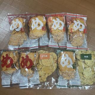 9袋 めんべい われせん プレーン マヨネーズ 辛口 ねぎ とり皮 高菜 福太郎(菓子/デザート)
