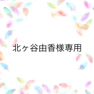 キスマイフットツー(Kis-My-Ft2)のウォールポケット【キスマイ】玉森裕太(その他)