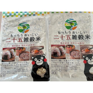 くまもと風土 二十五穀米 450g 2袋(米/穀物)