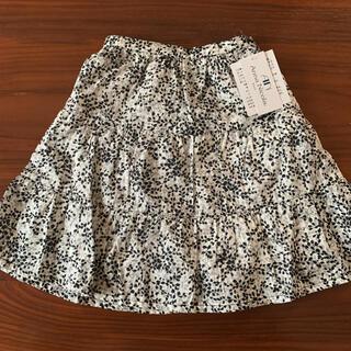 アンナニコラ(Anna Nicola)の新品未使用 アンナニコラ ティアードスカート サイズ100(スカート)